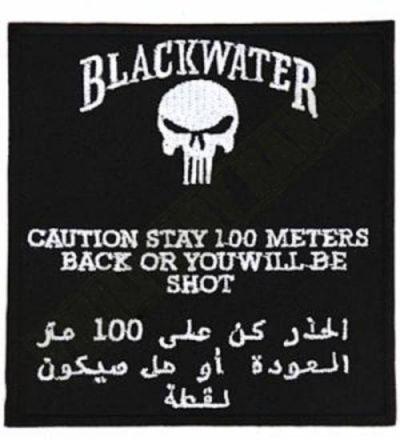 Nášivka BLACKWATER 100 metrů