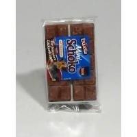 Pamlsek čokoláda pro psy Trixie 30g