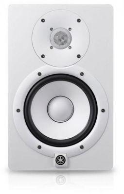 Yamaha HS5 Studio Monitor White