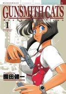 Keniči Sonoda: Gunsmith Cats 1