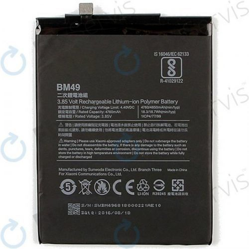 BM41 Xiaomi Original Baterie 2050mAh Orange